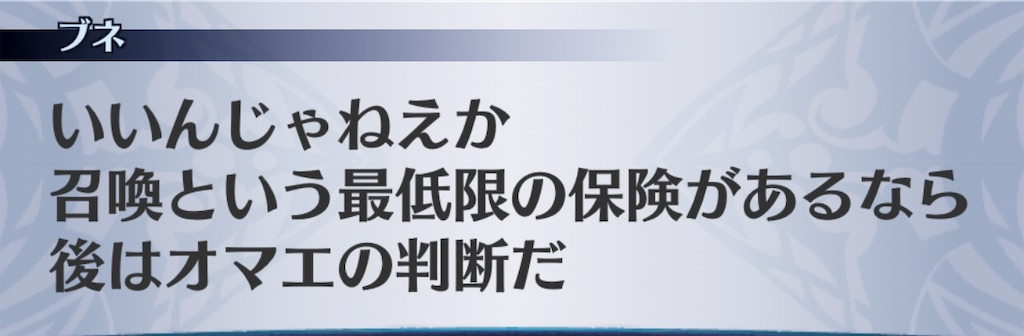 f:id:seisyuu:20191202111336j:plain