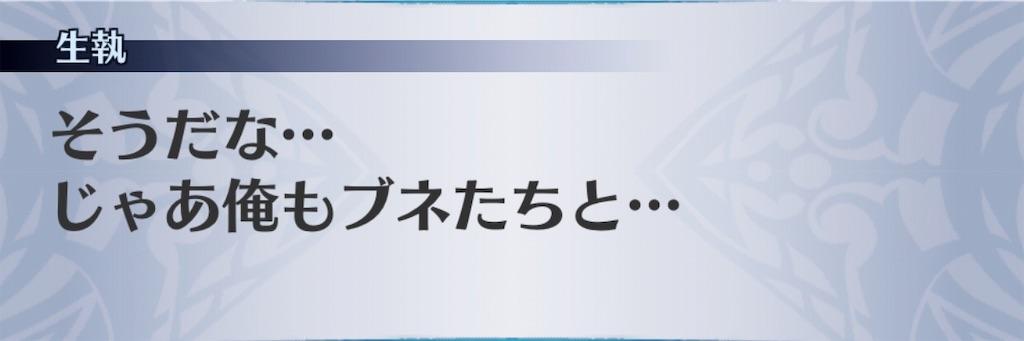 f:id:seisyuu:20191202111345j:plain