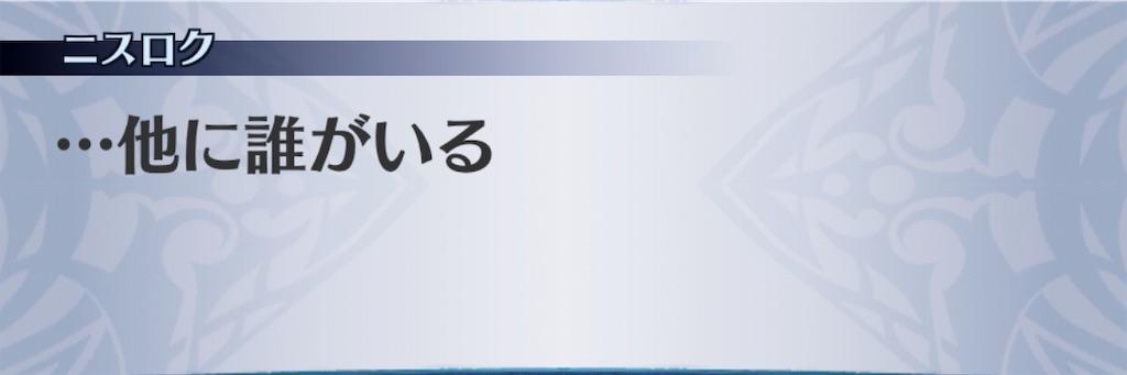 f:id:seisyuu:20191202111357j:plain