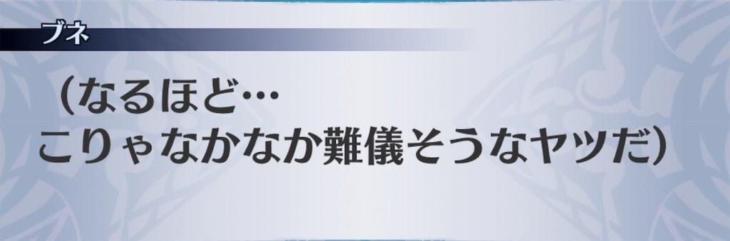 f:id:seisyuu:20191202111401j:plain