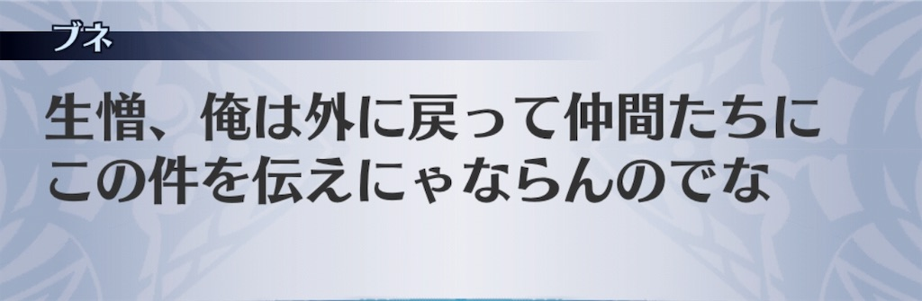 f:id:seisyuu:20191202111454j:plain