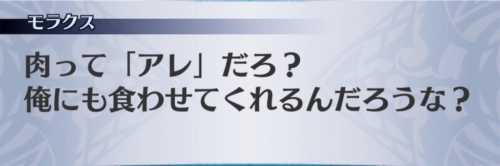 f:id:seisyuu:20191202111614j:plain