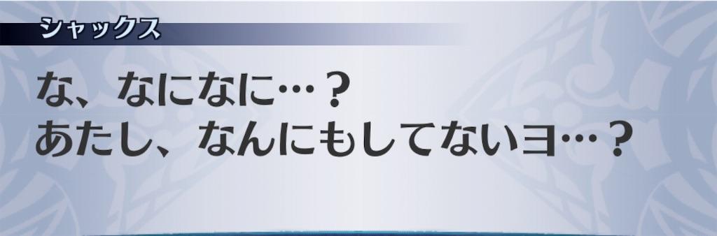 f:id:seisyuu:20191202111635j:plain