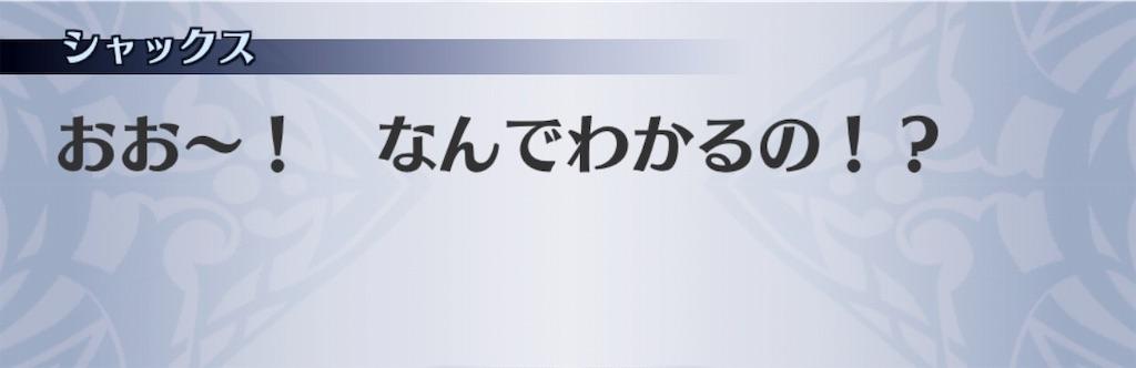 f:id:seisyuu:20191202111726j:plain