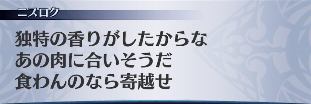 f:id:seisyuu:20191202111730j:plain