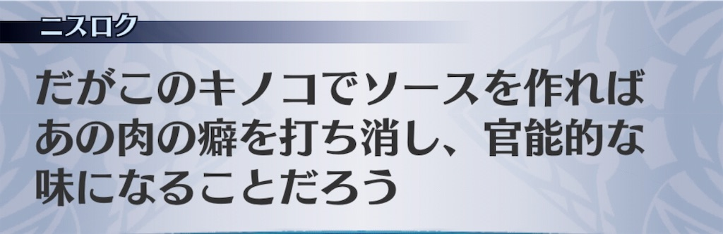 f:id:seisyuu:20191202111848j:plain