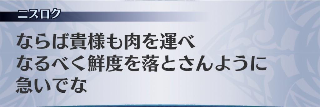 f:id:seisyuu:20191202111856j:plain
