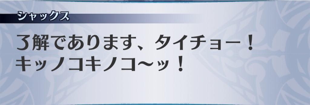 f:id:seisyuu:20191202111901j:plain