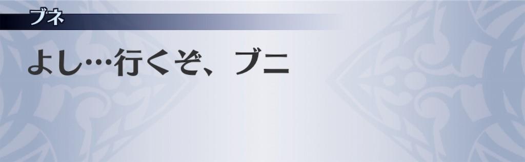 f:id:seisyuu:20191202112026j:plain