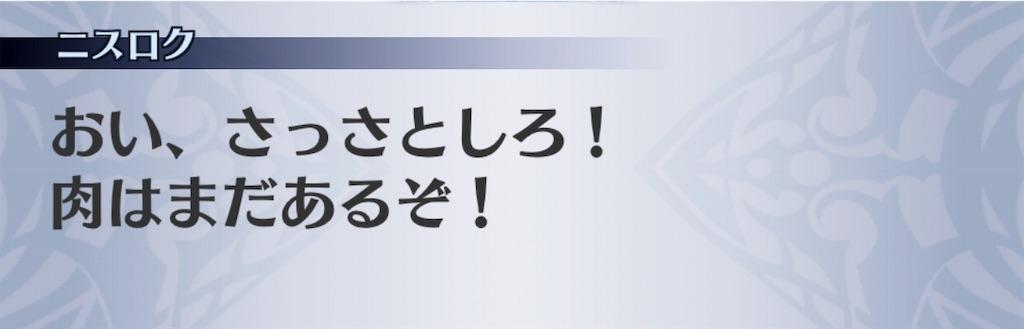f:id:seisyuu:20191202112137j:plain