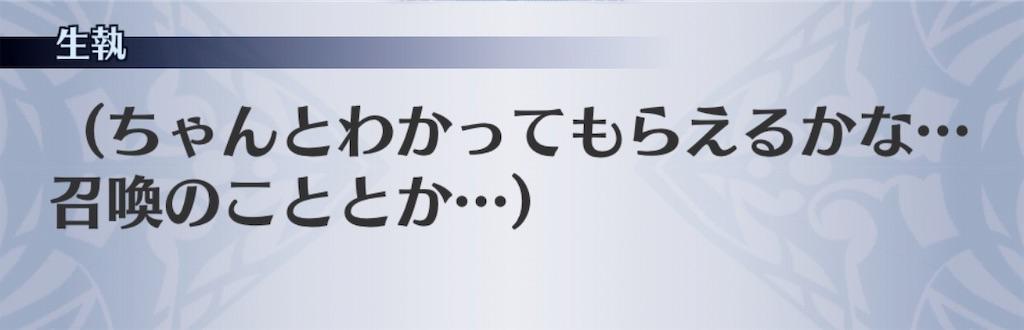 f:id:seisyuu:20191202112145j:plain