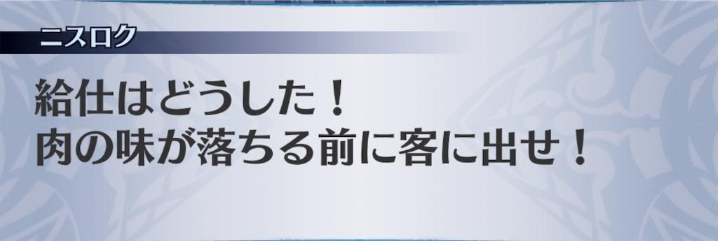 f:id:seisyuu:20191202112251j:plain