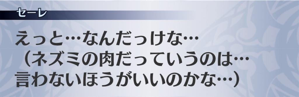 f:id:seisyuu:20191202112300j:plain