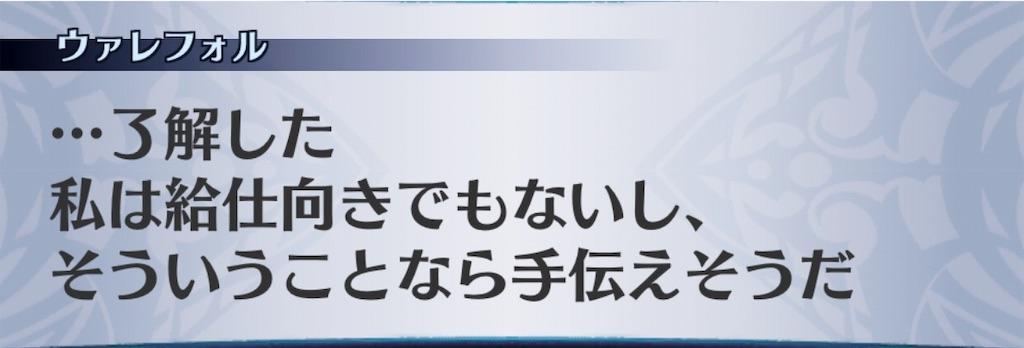 f:id:seisyuu:20191202112537j:plain