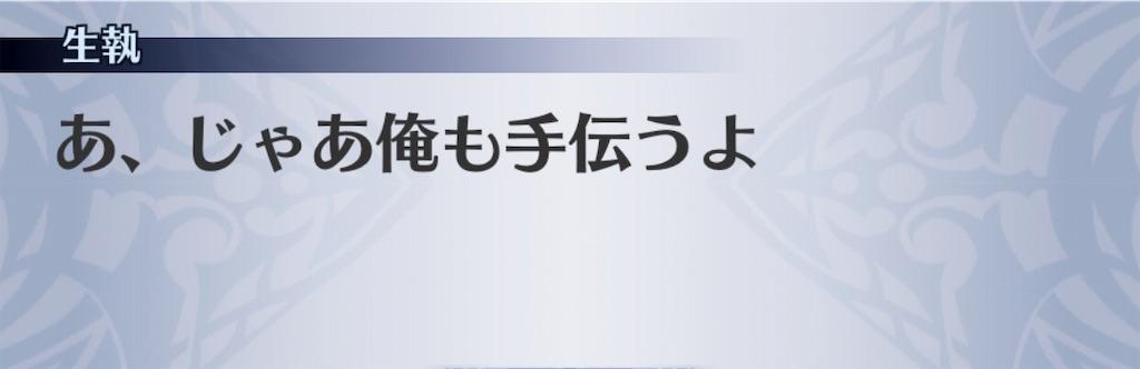 f:id:seisyuu:20191202112541j:plain