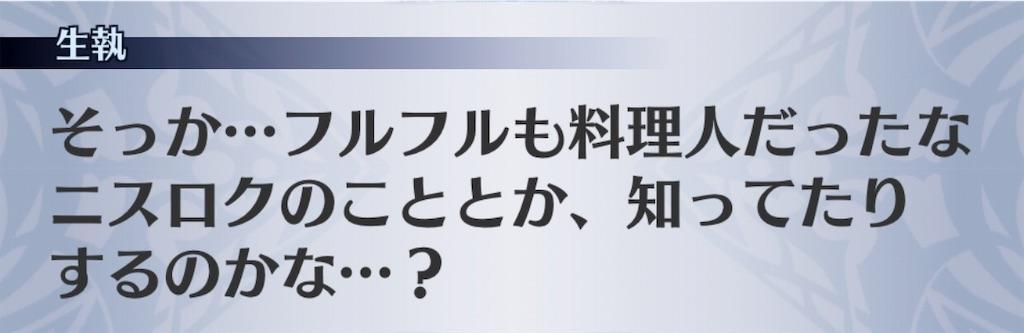 f:id:seisyuu:20191202112744j:plain