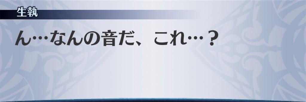 f:id:seisyuu:20191202112747j:plain