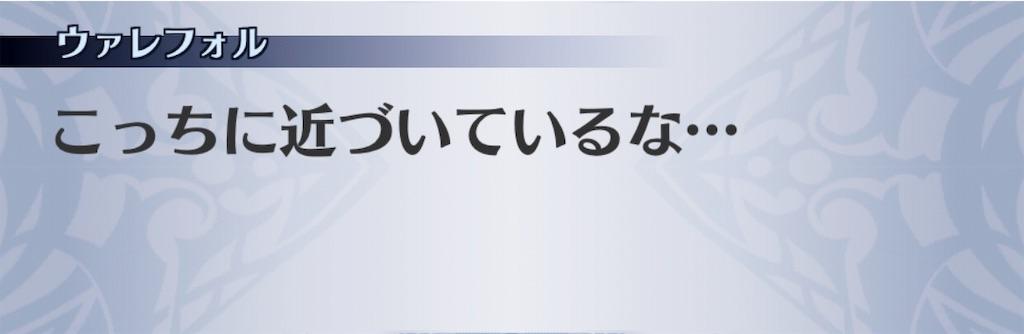 f:id:seisyuu:20191202112751j:plain