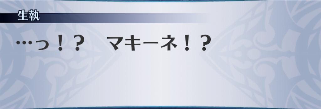 f:id:seisyuu:20191202112759j:plain