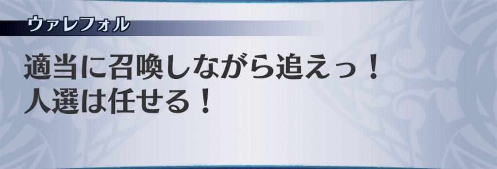 f:id:seisyuu:20191202112855j:plain