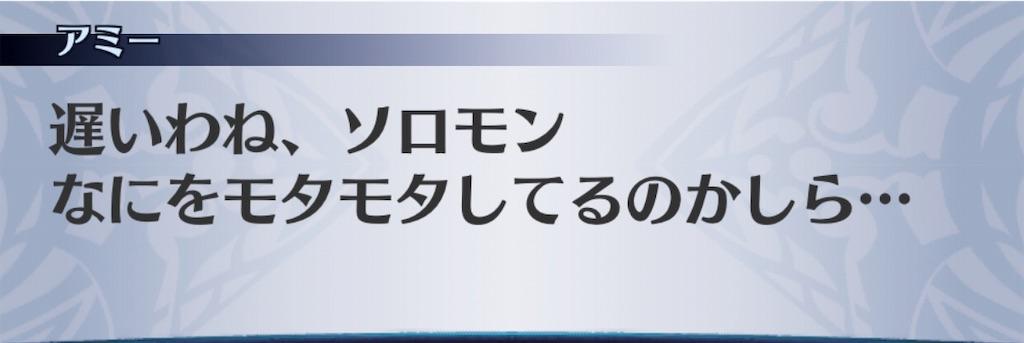 f:id:seisyuu:20191202113101j:plain