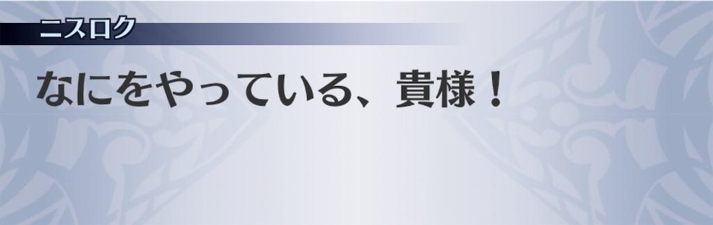 f:id:seisyuu:20191202113225j:plain