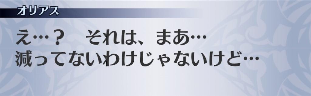 f:id:seisyuu:20191202113247j:plain