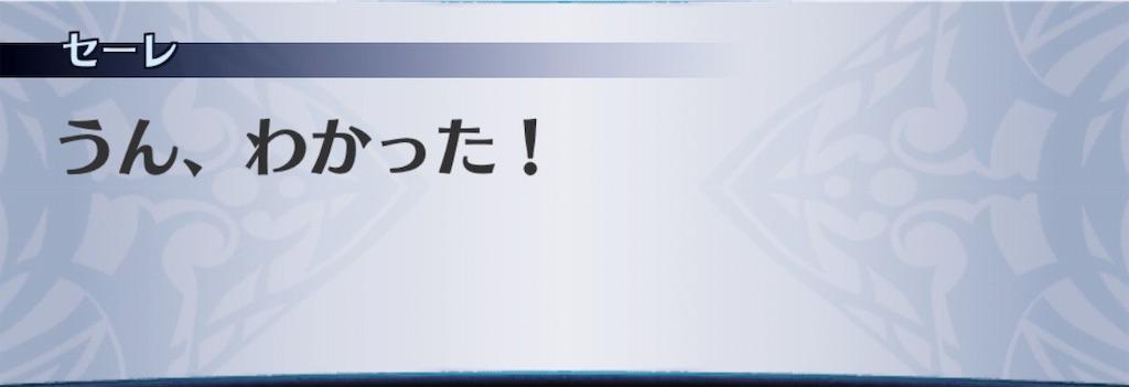 f:id:seisyuu:20191202113406j:plain