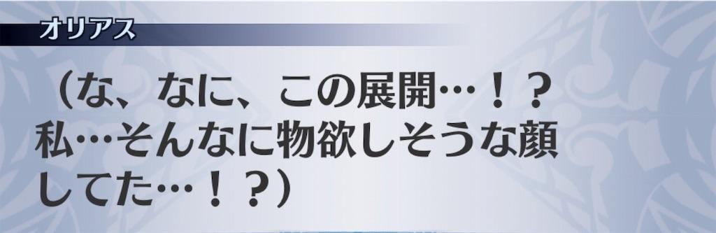 f:id:seisyuu:20191202113553j:plain