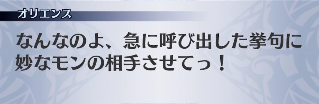 f:id:seisyuu:20191202113647j:plain