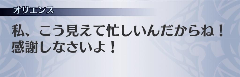 f:id:seisyuu:20191202113651j:plain