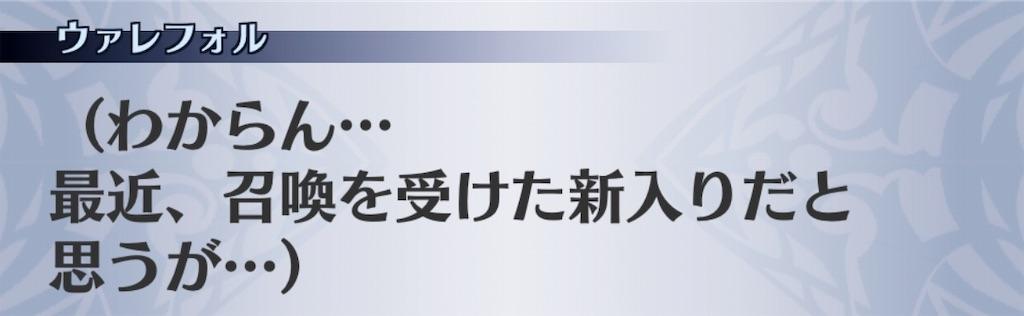 f:id:seisyuu:20191202113658j:plain
