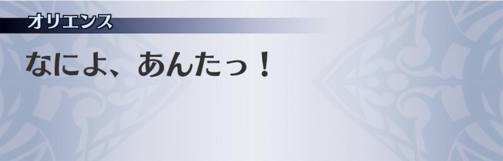 f:id:seisyuu:20191202113810j:plain