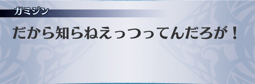 f:id:seisyuu:20191202114111j:plain