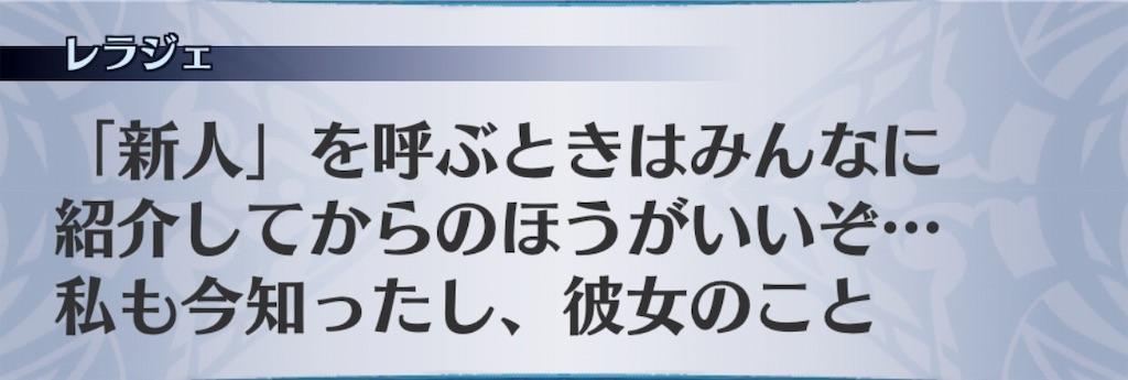 f:id:seisyuu:20191202114117j:plain
