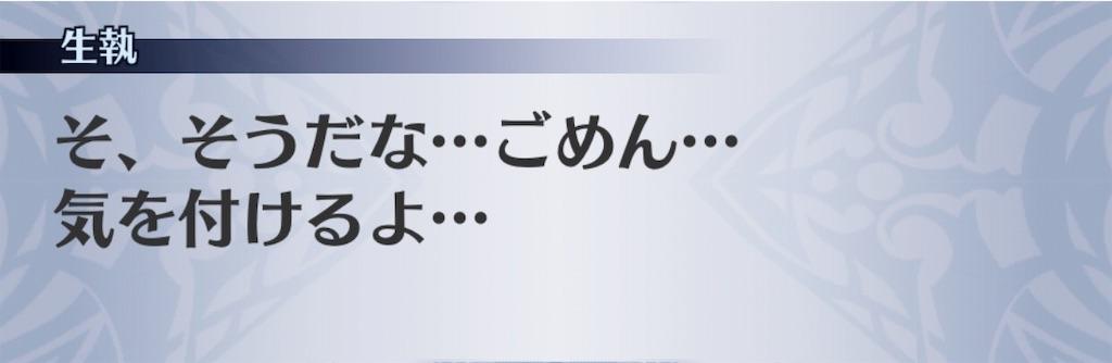 f:id:seisyuu:20191202114125j:plain