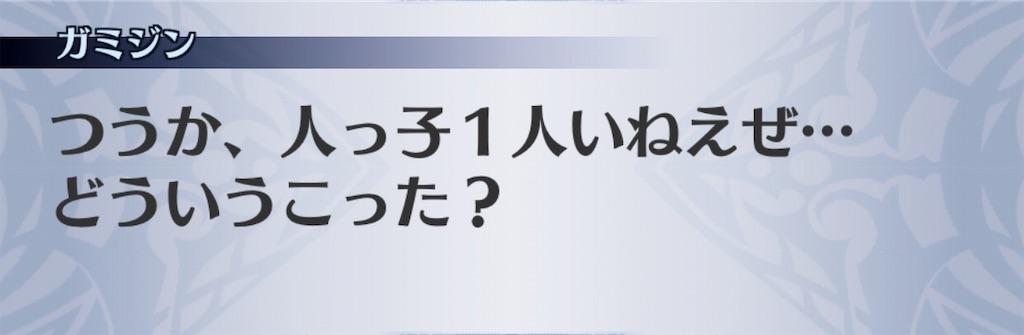 f:id:seisyuu:20191202125020j:plain