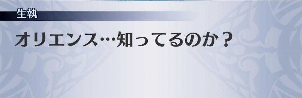 f:id:seisyuu:20191202125124j:plain