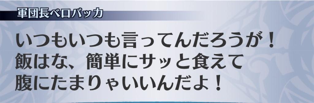 f:id:seisyuu:20191202125314j:plain
