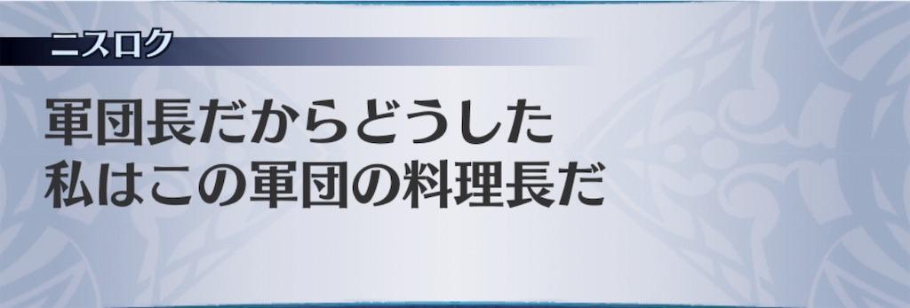 f:id:seisyuu:20191202125446j:plain