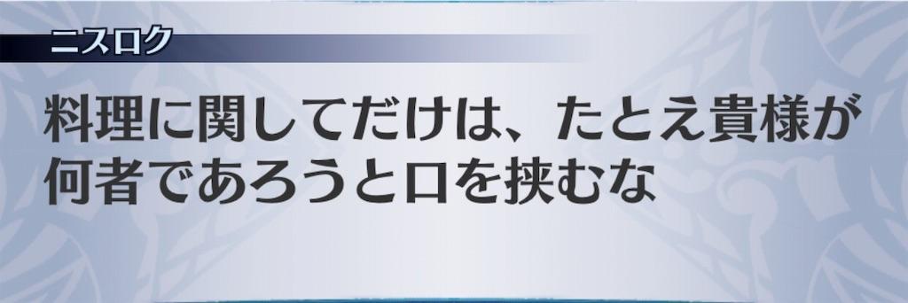 f:id:seisyuu:20191202125450j:plain