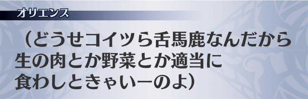 f:id:seisyuu:20191202125503j:plain