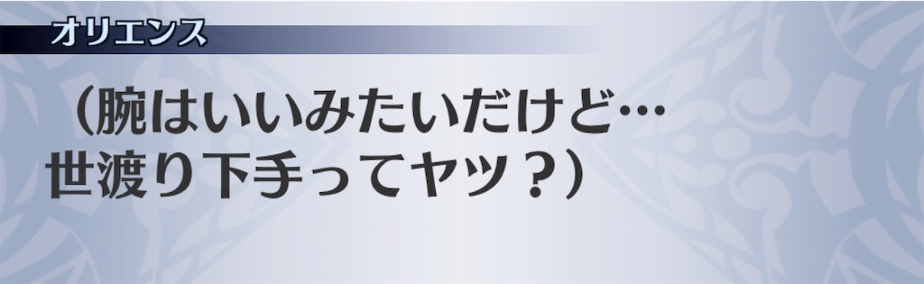 f:id:seisyuu:20191202125507j:plain