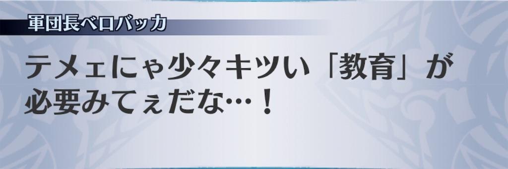 f:id:seisyuu:20191202125802j:plain