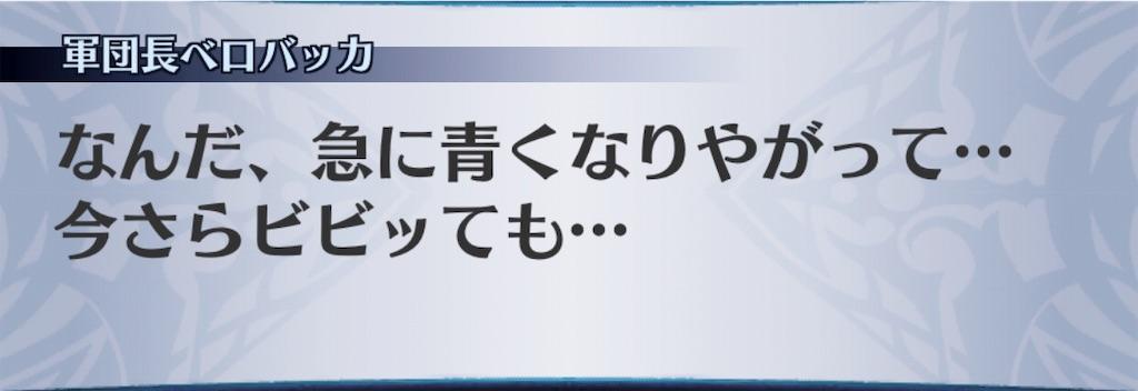 f:id:seisyuu:20191202125812j:plain