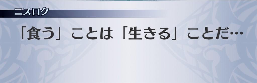 f:id:seisyuu:20191202125817j:plain