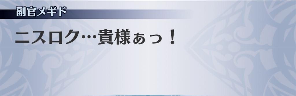 f:id:seisyuu:20191202130006j:plain