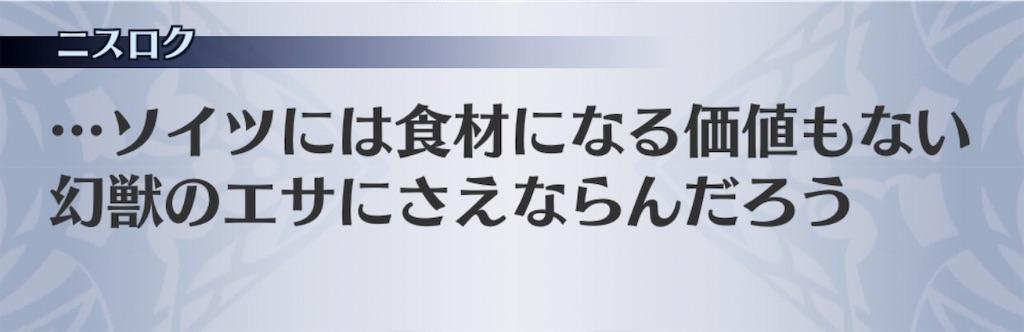 f:id:seisyuu:20191202130010j:plain