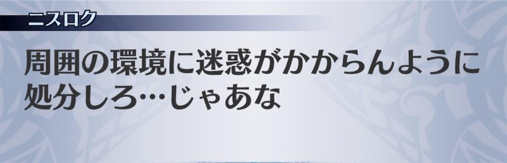 f:id:seisyuu:20191202130015j:plain
