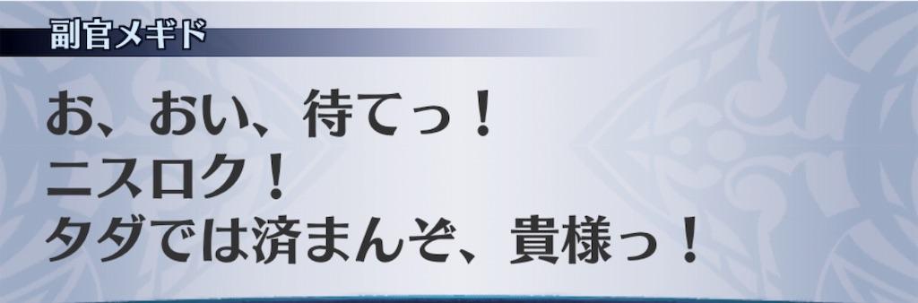 f:id:seisyuu:20191202130019j:plain
